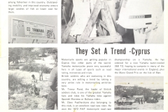 Yamaha News 1973